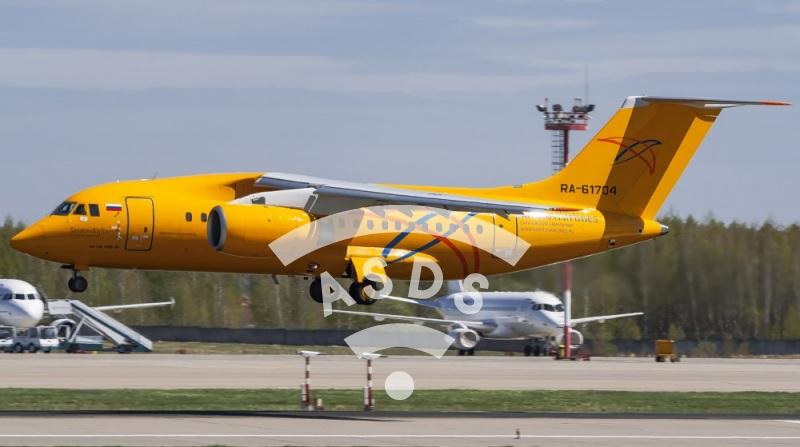 Antonov 148 Saratov Airlines