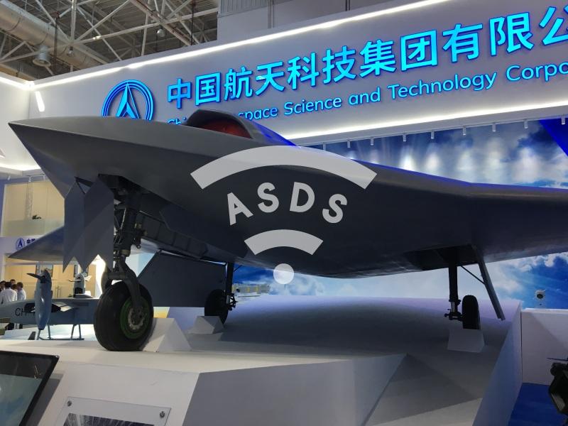 Chinese H-7 UCAV