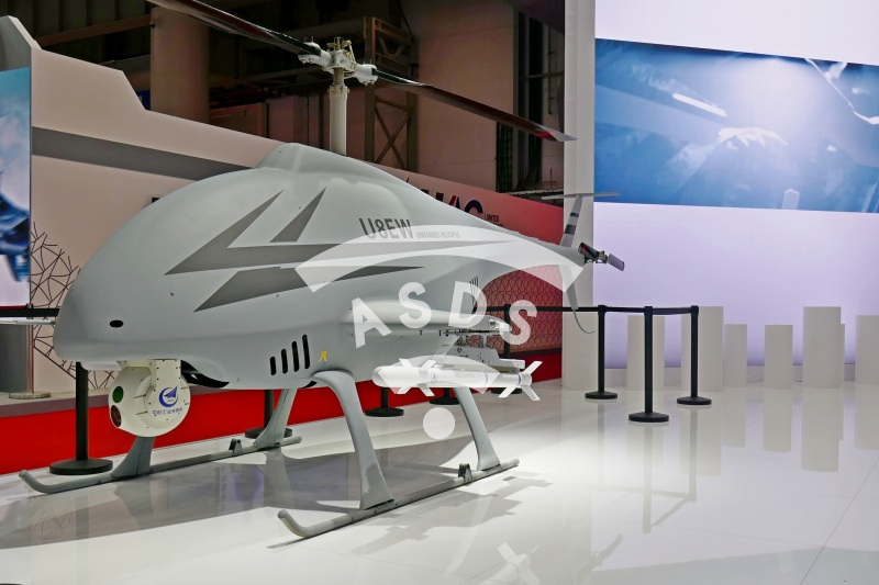 AVIC U8EW Unmanned Helicopter