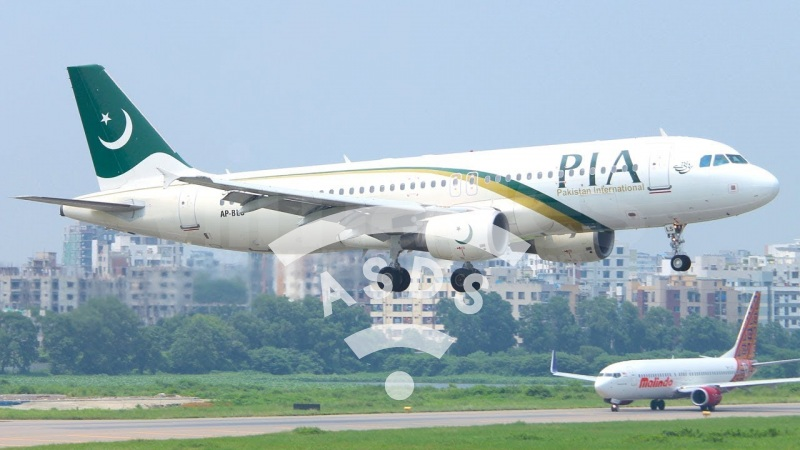 Pakistan Airlines A320